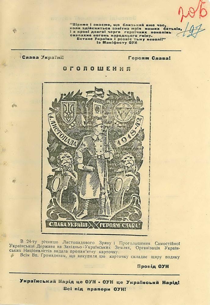 035- geroyam slava