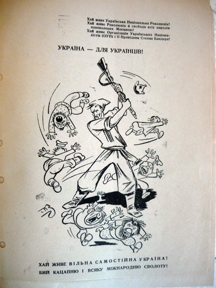 022 - Listovka