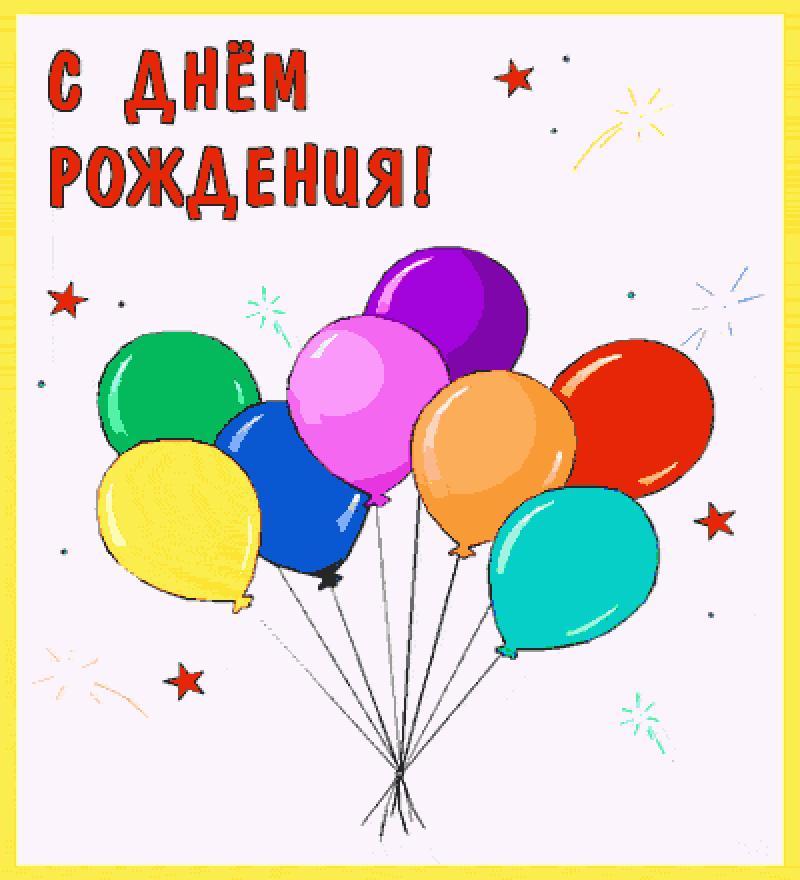 календарь чемпионата россии по футболу г