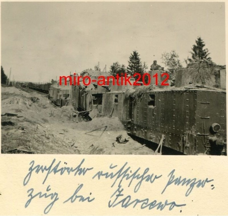 zerstörter Panzerzug bei Jarzewo.jpg
