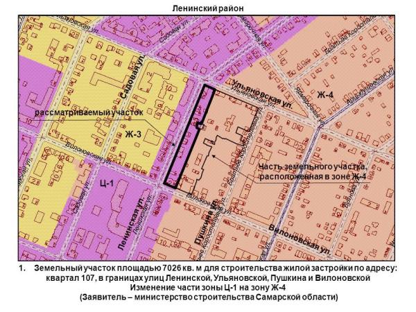 Графика_ПС_18.12.13 (Лен.р-н)