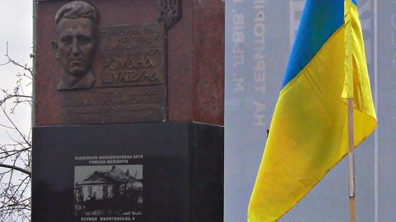 21 ноября 2017 года во Львове был торжественно открыт памятный знак в честь главного командира УПА Романа Шухевича / Фото: zik.ua