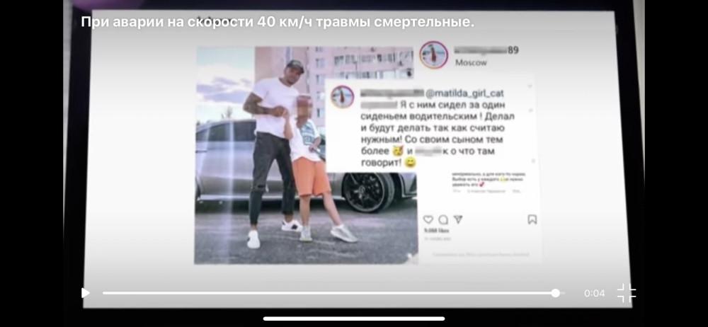 Отец-блоггер даёт порулить 8-летнему сыну на улицах Москвы :(https://www.instagram.com/tv/CRroX85oi1S/?utm_medium=copy_link