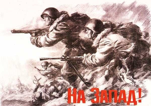 plakaty-velikoj-otechestvennoj-vojny-1941-1945-gg_29