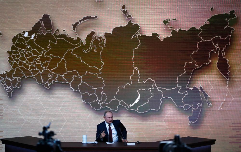 Фото Павел Головкин. Associated Press