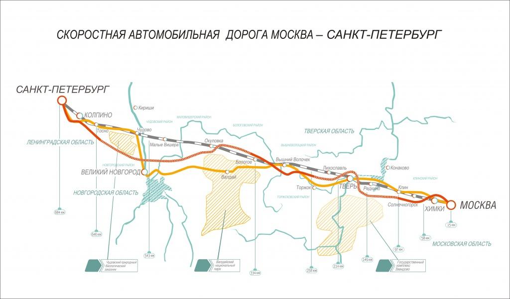 Платные участки дороги м10 2017 на карте цена схема