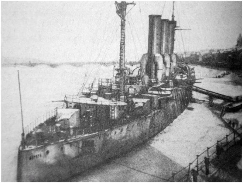 Ноябрь 1916 года. Крейсер «Аврора» в Петрограде