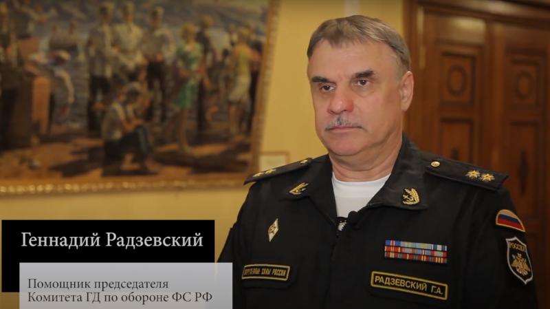 Г.А. Радзевский в Санкт-Петербурге в дни работы конференции по информационной безопасности. Апрель 2015