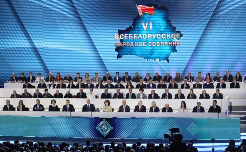 11 февраля 2021 года стартовало Всебелорусское народное собрание