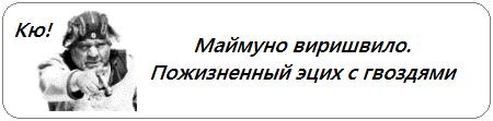Эцих.png