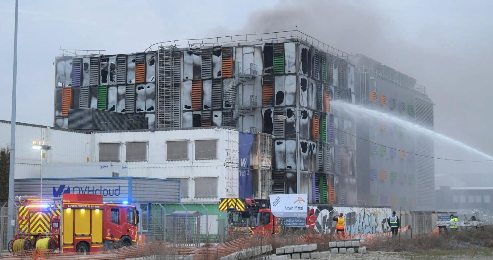 Пожар в дата-центре OVHcloud в Страсбурге. 10 марта 2021