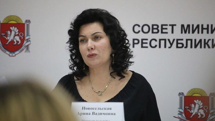 «Вы чего там? Арина Вадимовна, вообще, что ли?» — возмутился Сергей Аксёнов