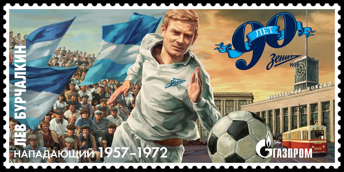 Лев Бурчалкин
