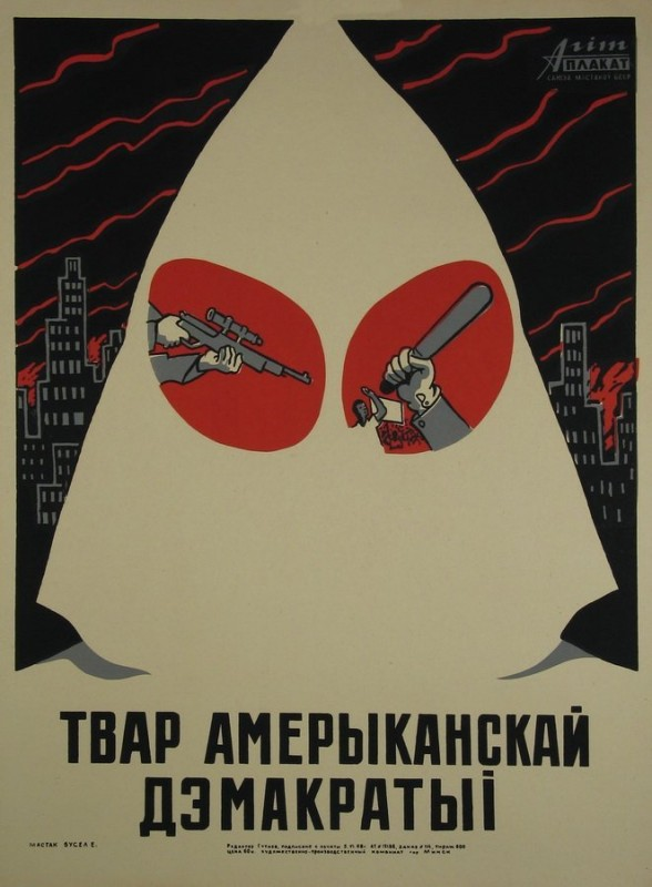 СССР. 1968