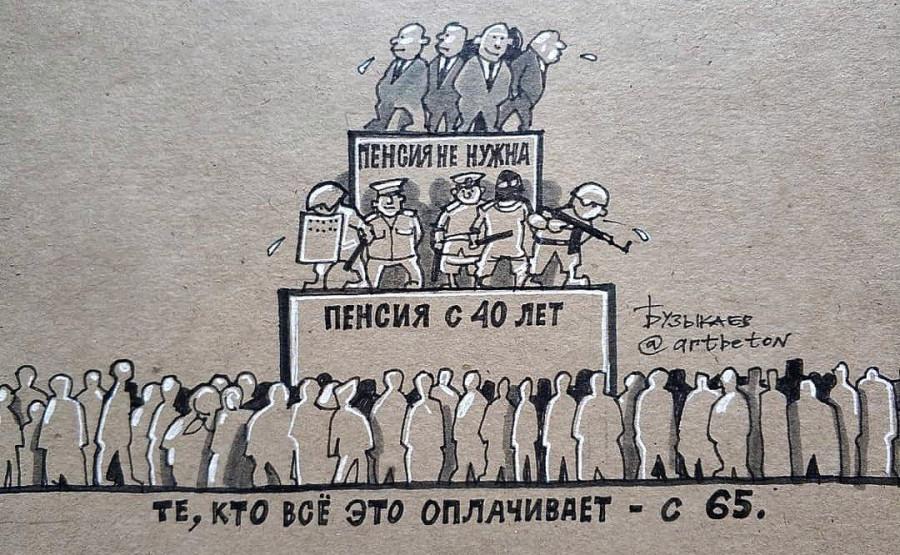 Автор ─ Камиль Бузыкаев. Уфа