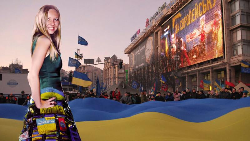Олёна Павлова. Киев