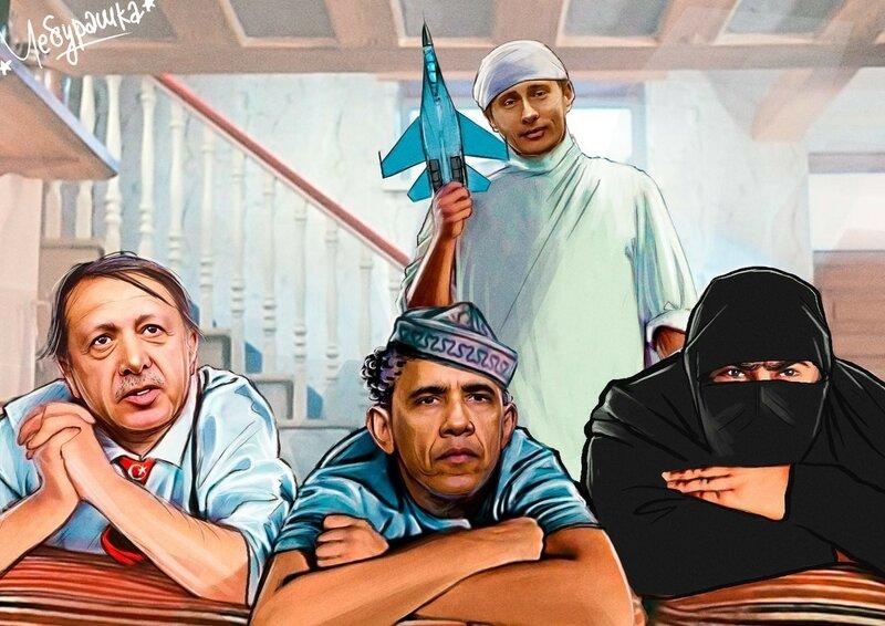 Кавказская пленница по-сирийски
