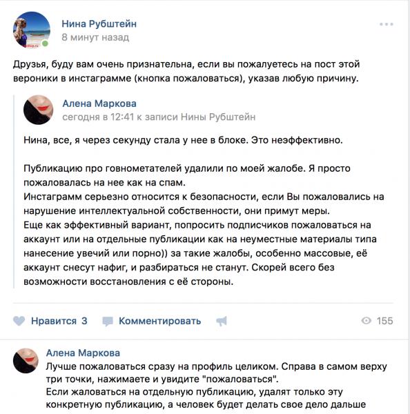 воруют-с )