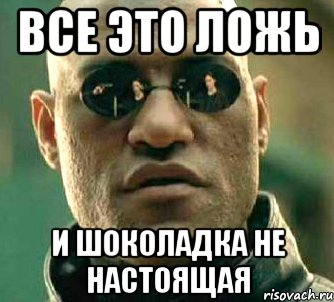 a-chto-esli-ya-skazhu-tebe_35319729_orig_