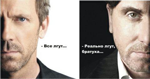 Teoriya_lji_kak_raspoznat_obman_loj_v_obschenii_Trening_Evgeniy_Spirica