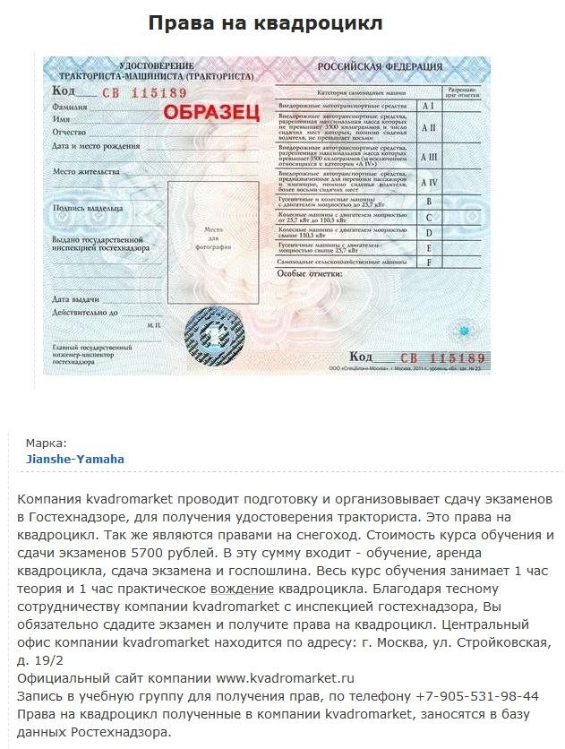 права на лодку в казахстане