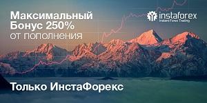 250_percent_ru