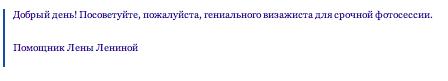 Снимок экрана 2013-11-29 в 16.34.19