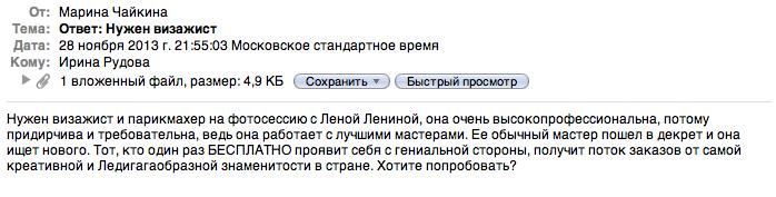 Снимок экрана 2013-11-29 в 16.36.07