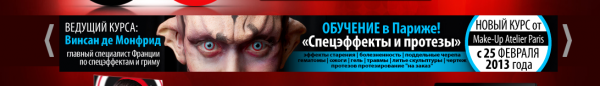 Снимок экрана 2012-12-06 в 2.43.14