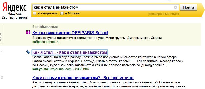 Снимок экрана 2013-02-28 в 14.55.44