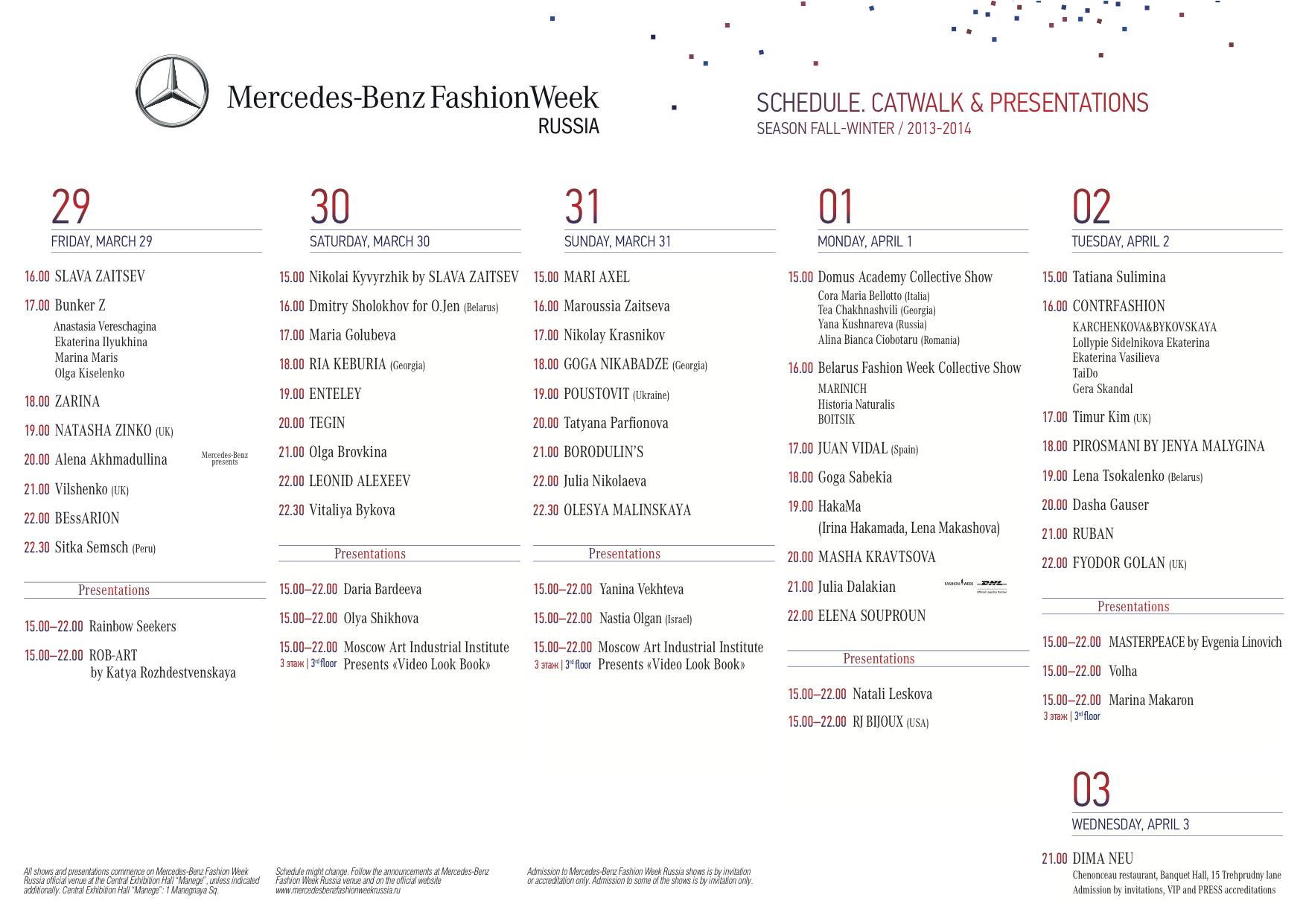 Mercedes-Benz fashion Week Russia Schedule 2013