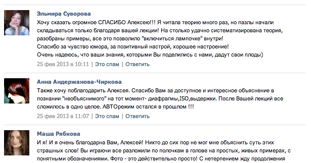 Снимок экрана 2013-04-08 в 20.09.55