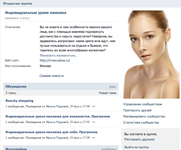 Снимок экрана 2013-04-12 в 18.39.32