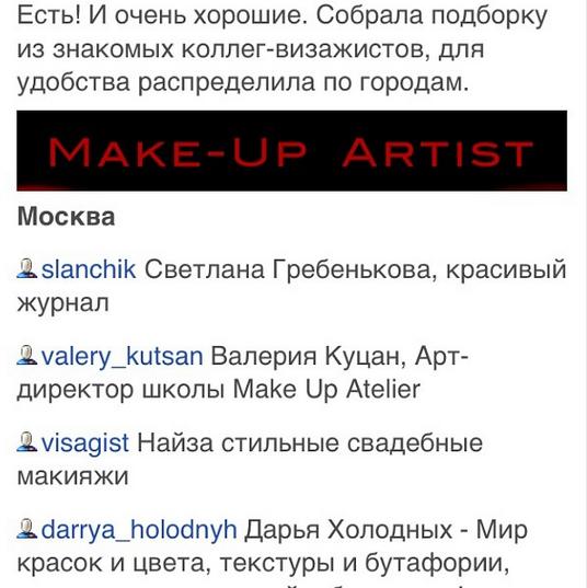 Снимок экрана 2013-04-30 в 8.37.52