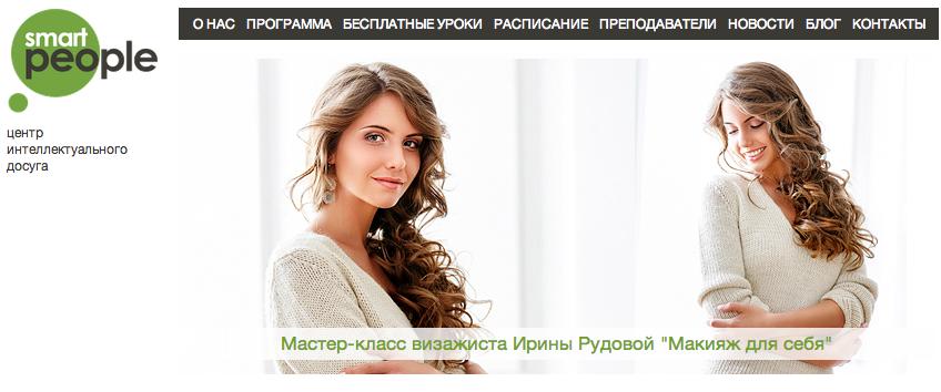 Снимок экрана 2013-10-21 в 19.23.44