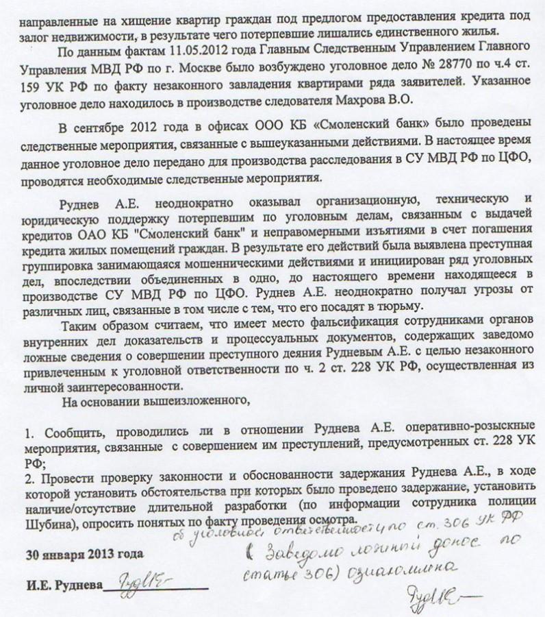 myosb-2