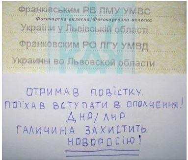 1829058_600