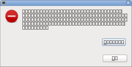 Screenshot-Untitled Window