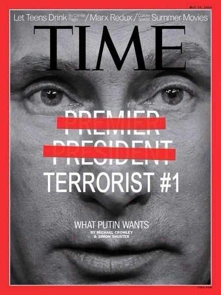 Послужной список Владимира Путина