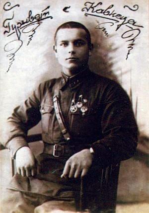 Начальник штаба 2-го батальона 90-го т.п. 45-й т.д. Павлов И. Г.