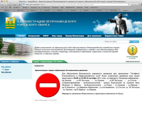 Снимок экрана 2013-10-22 в 21.40.04