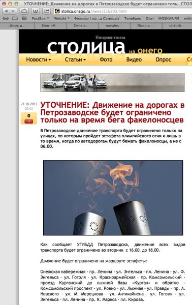 Снимок экрана 2013-10-22 в 21.39.04