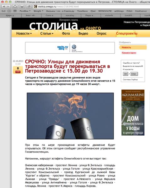 Снимок экрана 2013-10-22 в 21.37.25
