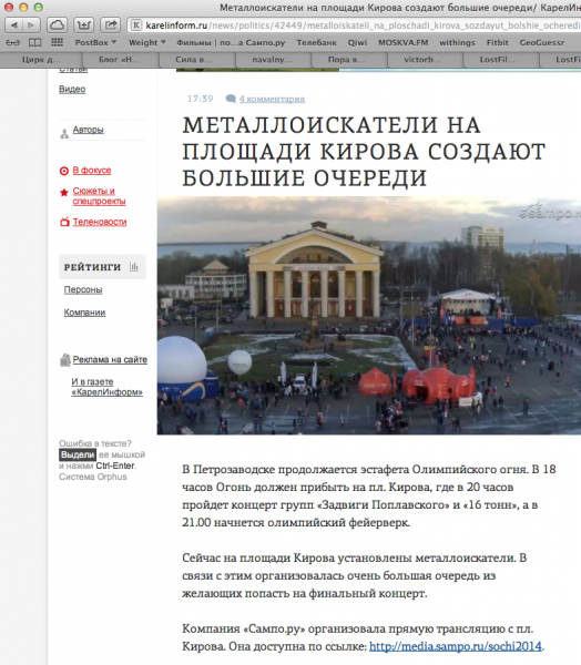Снимок экрана 2013-10-22 в 21.48.14