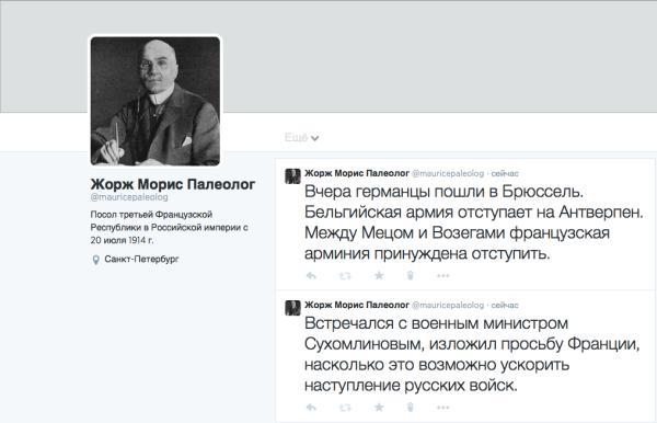 Снимок экрана 2014-08-21 в 13.11.16