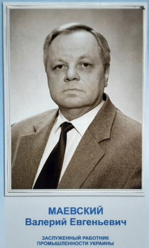 В. Е. Маевский