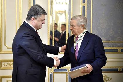 Пётр Порошенко и Джордж Сорос.