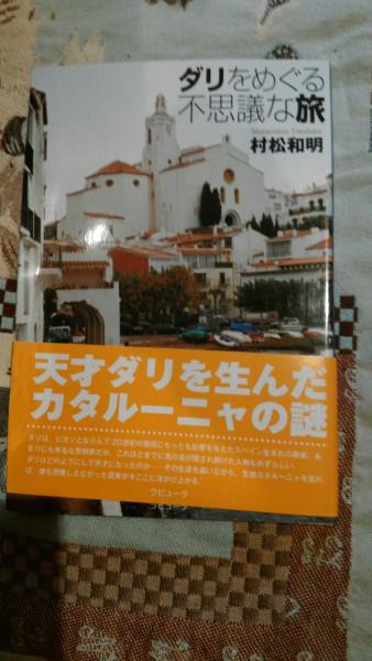 IMG_20161018_105627.jpg