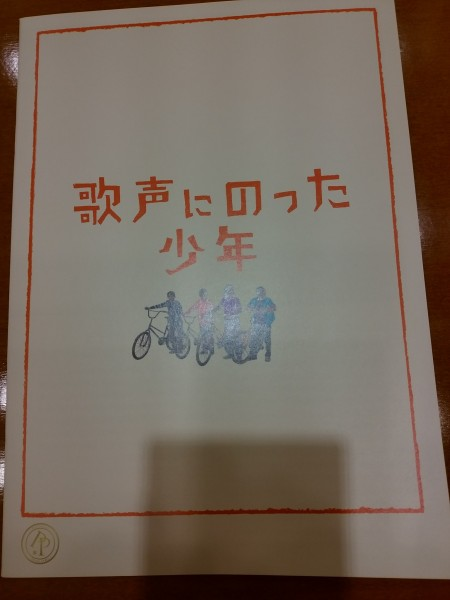 IMG_20170109_165232.jpg