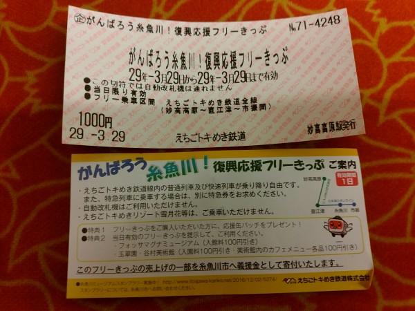IMG_20170329_131227.jpg